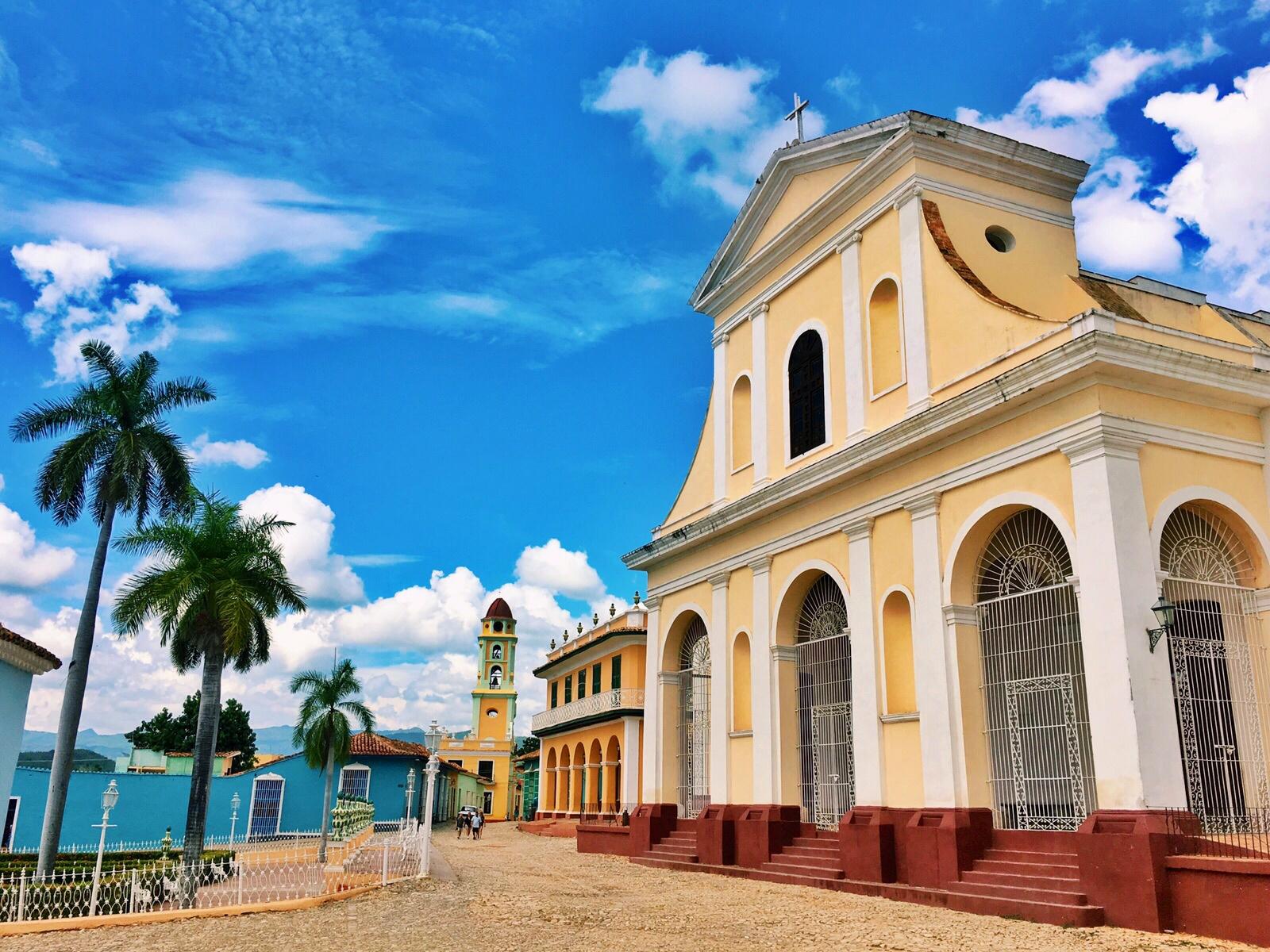 A building in Trinidad, Cuba